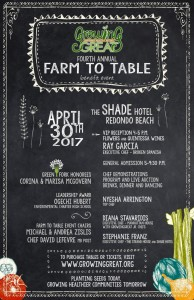 farm-to-table-2017-4-1-663x1024