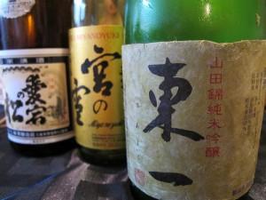 sake from banzai beverage company